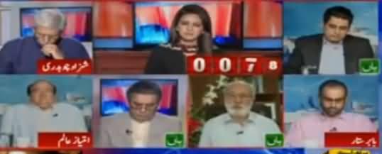Report Card (Sharif Family Ka Mazeed Tehqiqat Ka Mutalba) - 20th July 2017