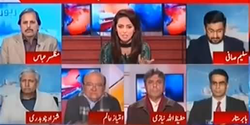Report Card (Sharif Family Ki Money Trail) - 26th January 2017