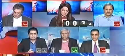 Report Card (Sharif Family's Petition Rejected) - 16th November 2017