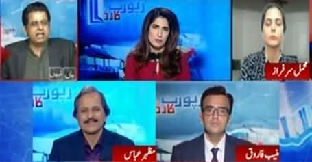 Report Card (Shaukat Tareen's Criticism on Govt Policies) - 2nd April 2021