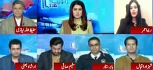 Report Card (Shehbaz Sharif Files Case Against Dailymail) - 30th January 2020