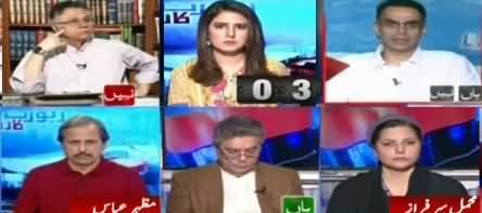 Report Card (Shehbaz Sharif's Allegations on Imran Khan) - 22nd October 2019