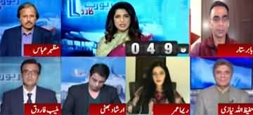 Report Card (Shehbaz Sharif's Revelations) - 30th April 2020