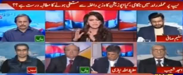 Report Card (Should Chaudhry Nisar Resign?) - 16th December 2016