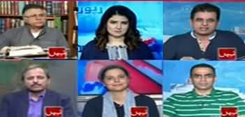 Report Card (Should Court Stop Fazlur Rehman From March?) - 7th October 2019