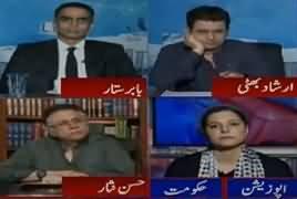 Report Card (Should Govt Take Fazal ur Rehman Serious?) – 29th July 2019