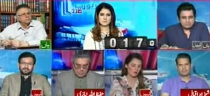 Report Card (Should Judiciary Start Judicial Activism) - 11th September 2019