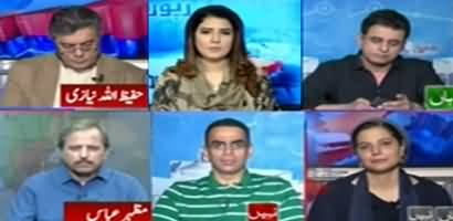 Report Card (Should NAB Be Given Such Power?) - 4th October 2019