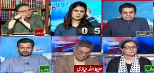 Report Card (Should NAB Laws Be Changed) - 21st August 2019