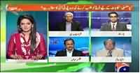 Report Card (Should Pakistan Raise Voice Against India in UN?) – 28th September 2015