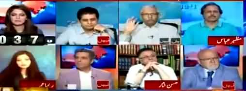 Report Card (Should PMLN Boycott Elections) - 2nd July 2018
