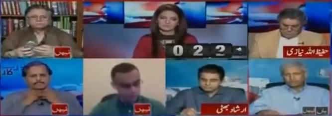 Report Card (Should Reham Khan's Book Be Banned) - 5th June 2018