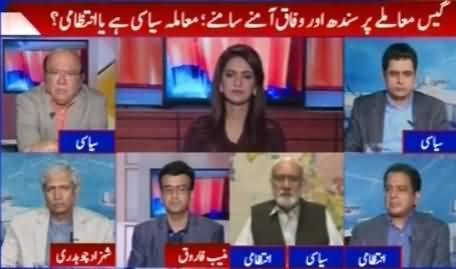Report Card (Sindh Govt Vs Federal Govt) - 13th April 2017