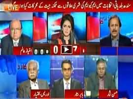 Report Card (Sindh Local Bodies Elections) - 18th November 2015