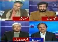Report Card (Sindh Mein Sarkari Khutab Ka Faisla) – 19th January 2016