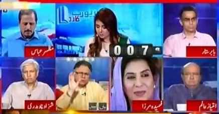 Report Card (Speaker Ayaz Sadiq Decision Against Imran Khan) - 6th September 2016