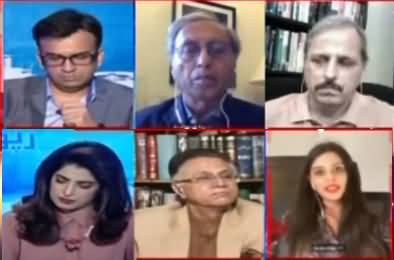 Report Card (Supreme Court Ka Faisla Kis Ke Haq Mein?) - 1st March 2021