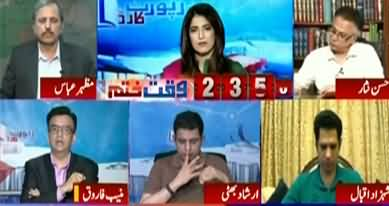 Report Card (Supreme Court Verdict in Khawaja Brothers Case) - 22nd July 2020