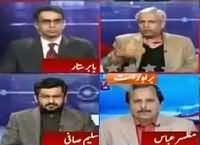 Report Card (Talour Ke Shikar Se Pabandi Khatam) – 22nd January 2016
