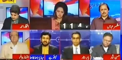 Report Card (Tension Between Govt & Opposition on Panama Leaks) - 11th May 2016
