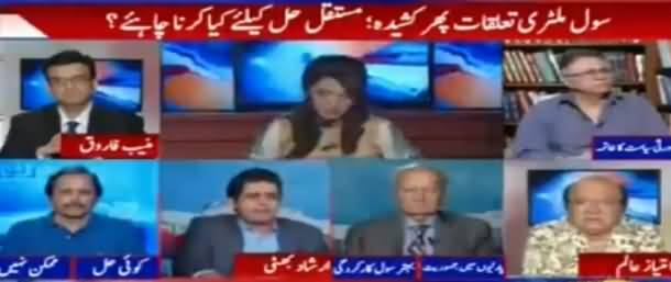Report Card (Tension in Civil Military Relations) - 2nd May 2017