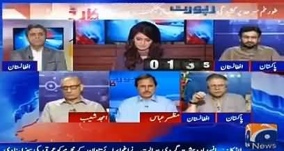 Report Card (Tension on Pak Afghan Border) - 15th June 2016
