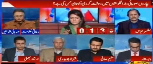 Report Card (Terrorism in Four Provinces) - 15th February 2017