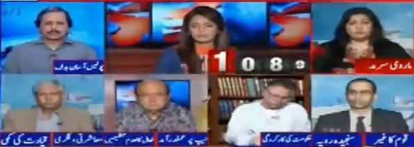 Report Card (Terrorism in Lahore) - 24th July 2017