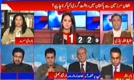 Report Card (Terrorism in Pakistan From Afghanistan) - 17th February 2017