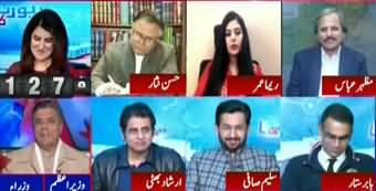 Report Card (Three Ministers Sacked From KP Cabinet) - 27th January 2020
