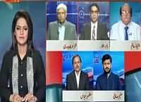 Report Card (What Is PTI's Future in Next Elections) – 17th September 2015