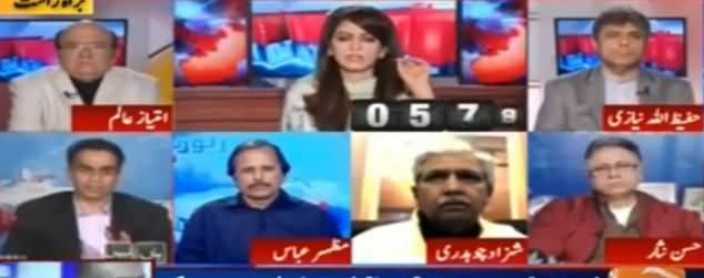 Report Card (What Is The Biggest Challenge For Muslim Ummah?) - 12th December 2016