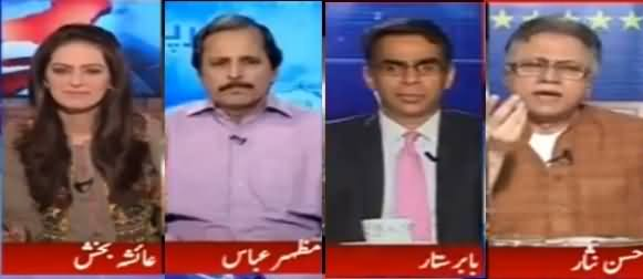 Report Card (What Should Be PTI's Strategy Now?) - 2nd November 2016