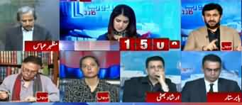 Report Card (When Nawaz Sharif Will Come Back?) - 25th February 2020