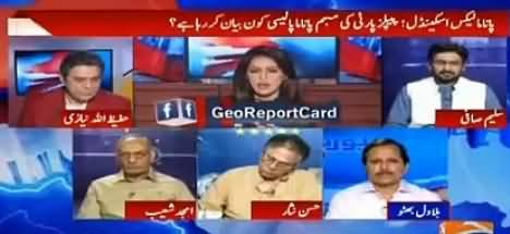 Report Card (Who Is Making PPP's Panama Policy) - 14th June 2016