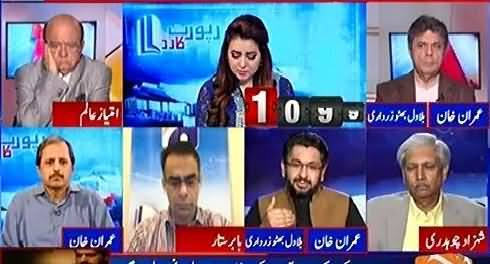 Report Card (Who Is Playing Role of Real Opposition) - 6th October 2016