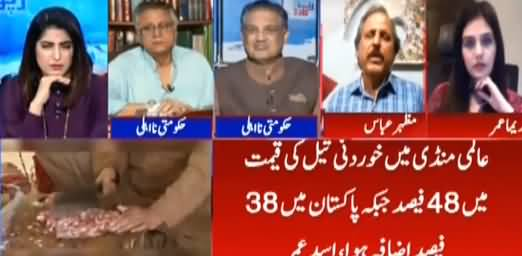 Report Card (Who Is Responsible For Inflation?) - 18th October 2021