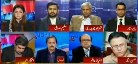 Report Card (Who Is Responsible For Lahore Blast) - 28th March 2016