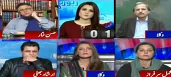 Report Card (Who Is Responsible For Lahore Incident?) - 11th December 2019