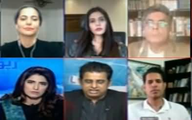 Report Card (Who Will Be Next Finance Minister?) - 1st April 2021
