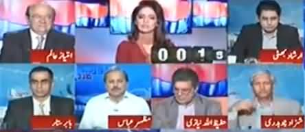 Report Card (Who Will Lead New Political Alliance) - 9th November 2017