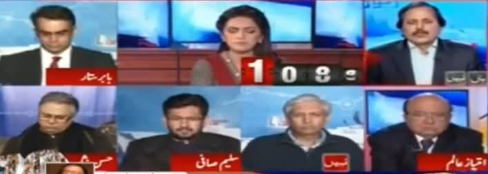 Report Card (Why Delay in The Restoration of Military Courts?) - 1st February 2017