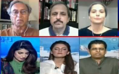 Report Card (Why Govt Stopped Shahbaz Sharif From Going Abroad) - 8th May 2021
