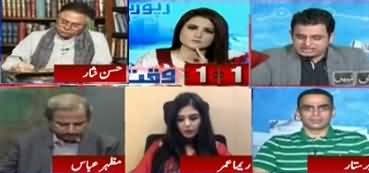 Report Card (Why Govt Want to Stop Musharraf Case Verdict?) - 25th November 2019