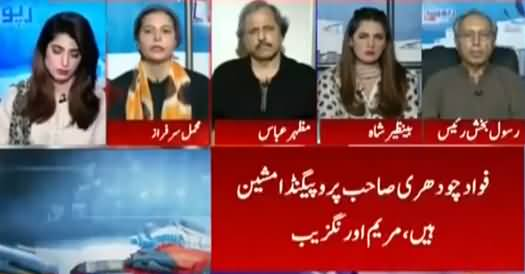 Report Card (Why Imran Khan Didn't Attend National Security Meeting) - 2nd July 2021