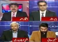 Report Card (Why Nawaz Sharif Angry on NAB?) – 16th February 2016