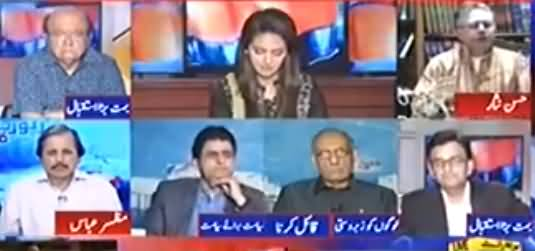 Report Card (Why Opposition Objecting Nawaz's GT Road Rally) - 8th August 2017