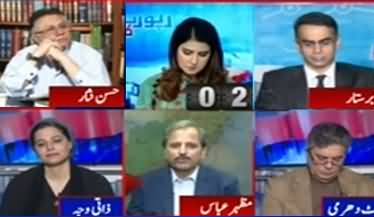 Report Card (Why PM Don't Want to Change Buzdar?) - 24th September 2019