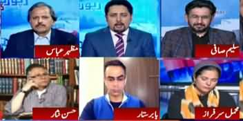 Report Card (Why PM Not Imposed National Health Emergency) - 17th March 2020