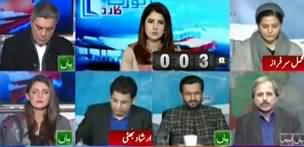 Report Card (Why PMLN Silent on Musharraf Case) - 21st December 2019